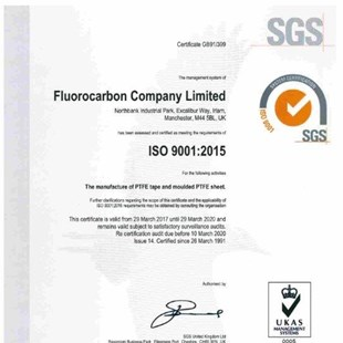 ISO 9001 FCL